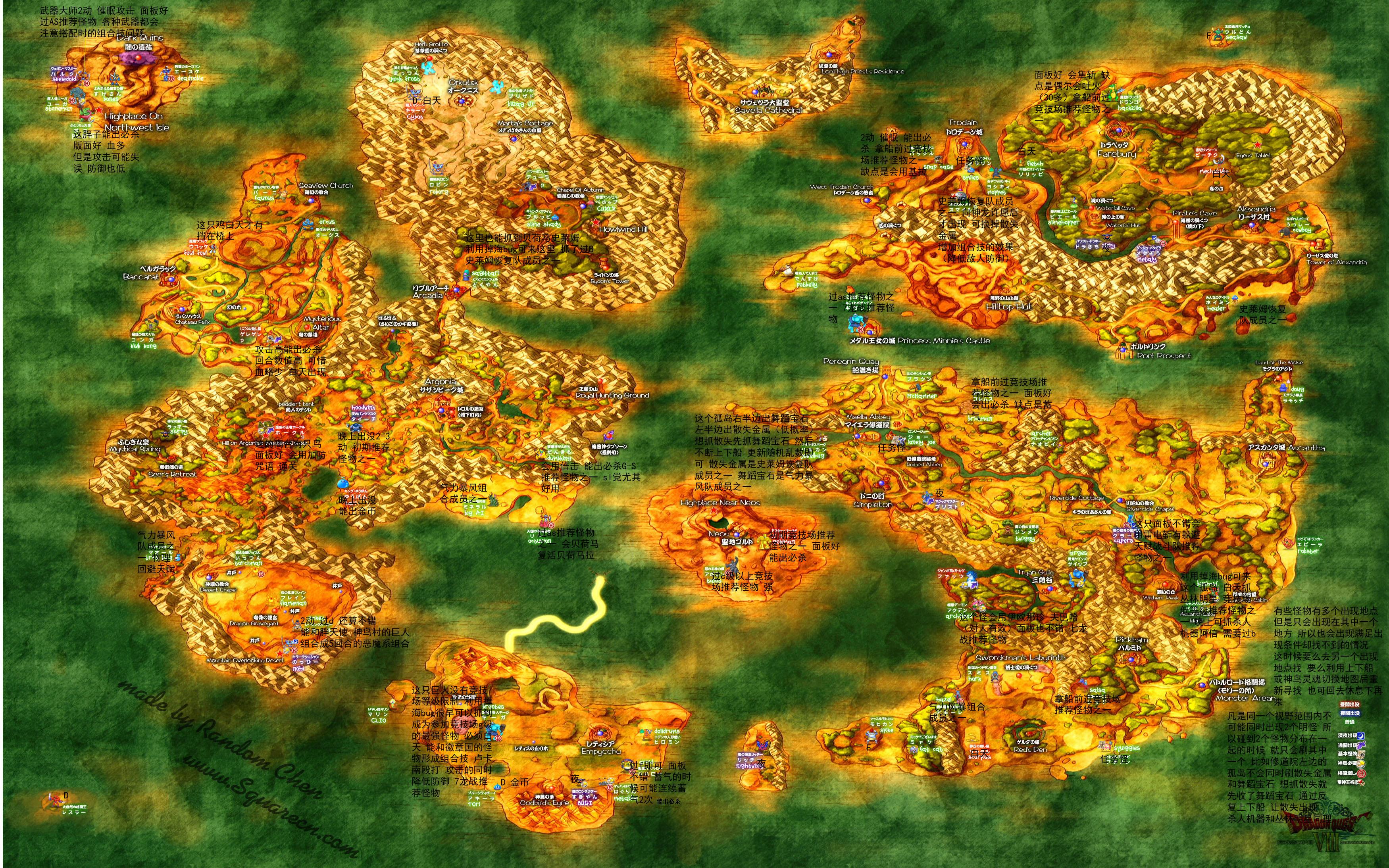 澳洲 地图 中文 版